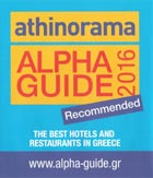 athinorama alpha guide